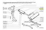 Тяга управления отопителем, Таврия Славута, 110206-8109330-30, фото 2