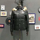 Зимняя мужская куртка натуральная кожа