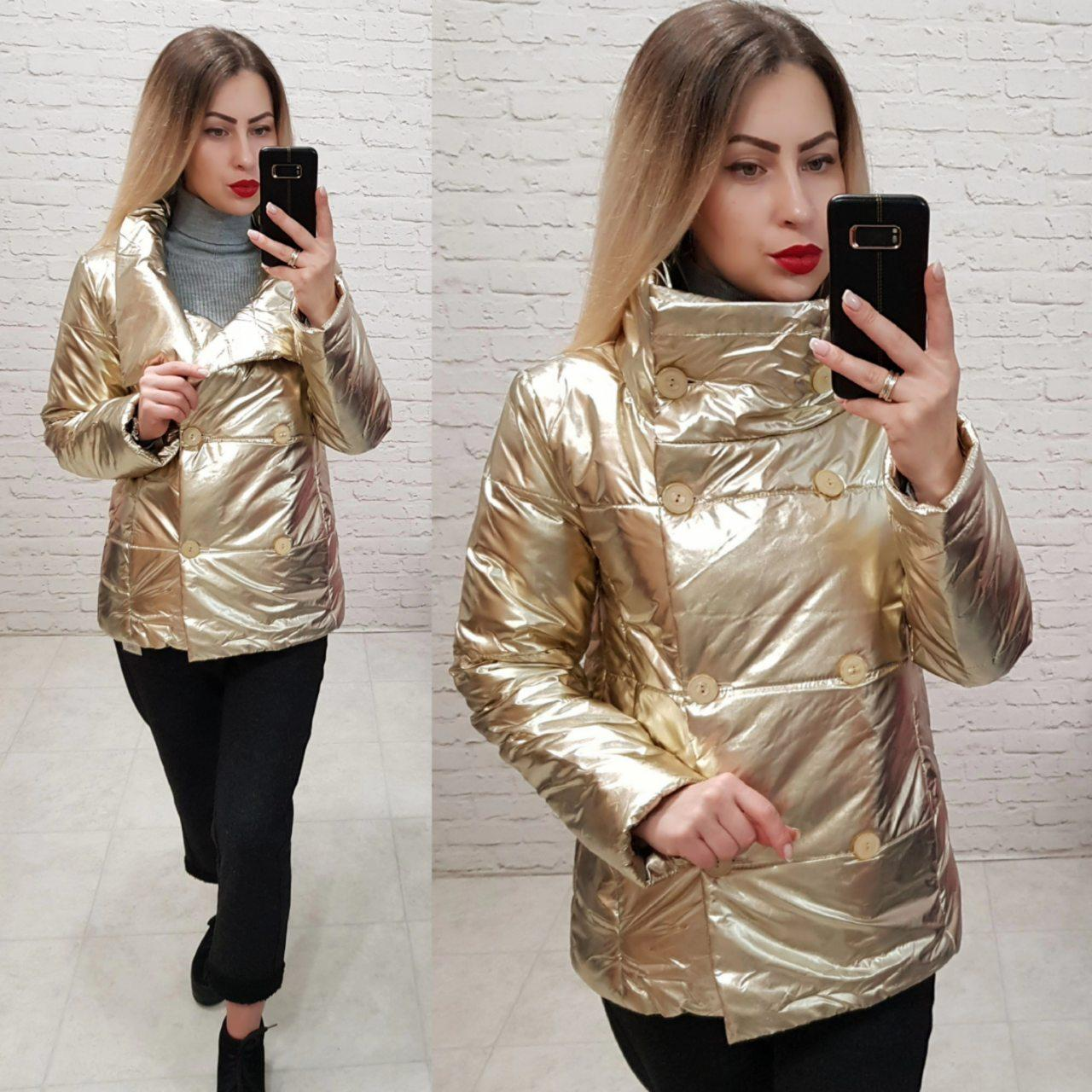 Куртка весна/осень 2018, модель 1001, цвет - светлое золото