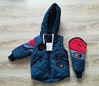 Куртка детская для мальчика удлиненная      20-28 Волна