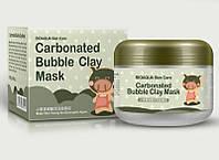 Очищающая пузырьковая маска для кожи лица. Bioaqua, фото 1