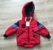 Куртка весенняя для мальчика  от производителя    20-28 красный, фото 2