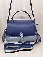 Женская кожаная голубая  сумочка