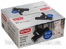Большая турбо щетка TURBO ROTEX RV-22