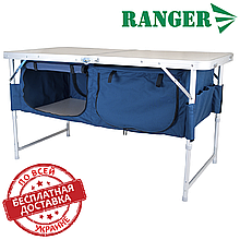 Стол-тумба Ranger ТА-519 Rcase