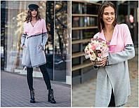 Женский вязаный кардиган week fasion розовый,серый с карманами р. 44-50