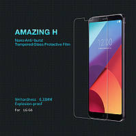 Защитное стекло Nillkin Anti-Explosion Glass (H) для LG G6 / G6 Plus H870 / H870DS