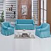 Чехол на диван с креслами Турецкого производства