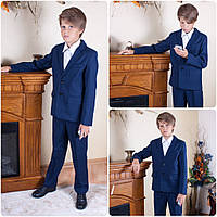 Школьный костюм для мальчика синего цвета