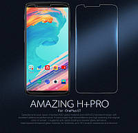 Защитное стекло Nillkin Anti-Explosion Glass (H+ PRO) (зак. края) для OnePlus 5T