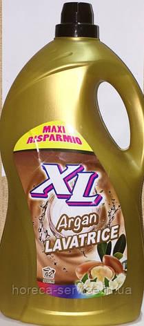 Гель порошок для стирки с ароматом Арган XL Lavatrice Argan 5 л , фото 2