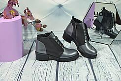 Ботинки комбинированные Royal Shoes 332 Черно-серые
