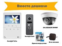 Комплект  видеодомофона Neolight Tetta с вызывной панелью Neolight Solo и дополнительной камерой