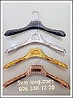 Вешалки плечики женские золотые, фото 5