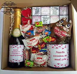 Подарунковий набір №24. Подарунок коханому (коханій) на річницю, День народження, Миколая,Новий рік, 14 лютого