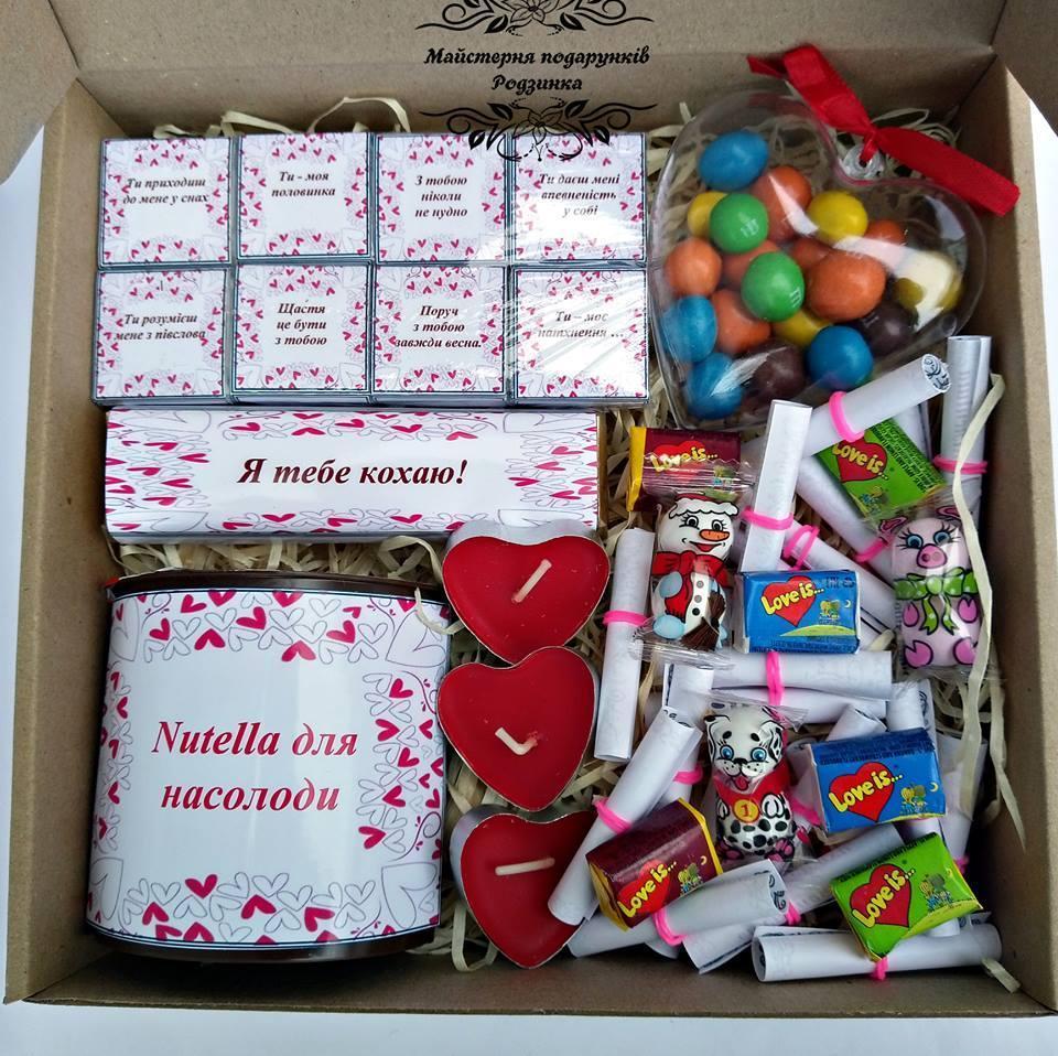 Подарунковий набір Sweet Box №21.Подарунок на річницю весілля, День народження коханій, коханому