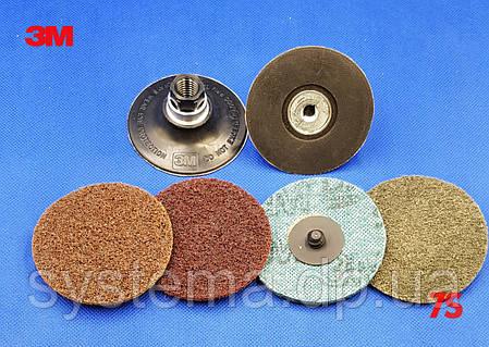 Шлифовальный круг для доводки поверхности 75 мм Roloc Scotch-Brite™ SC-DR , фото 2