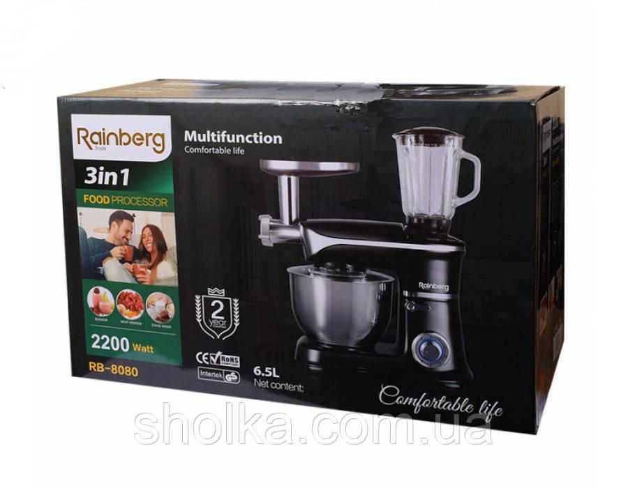 Кухонный комбайн многофункциональный Rainberg RB 8080 3 в 1 2200 Вт