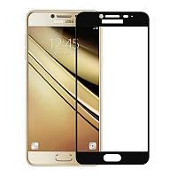 Защитное стекло Artis 2.5D CP+ на весь экран (цветное) для Samsung J510F Galaxy J5 (2016)