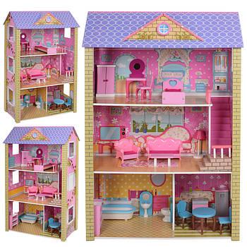 Дерев'яна іграшка ляльковий будиночок з меблями MD 2009 Гарантія якості Швидкість доставки