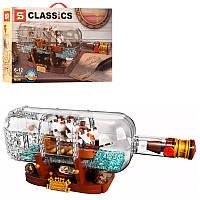 Конструктор корабль в бутылке, 1080 деталей, сложные конструкторы, копия легоSY1036
