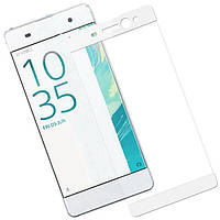 Защитное цветное стекло Mocolo (CP+) на весь экран для Sony Xperia XA / XA Dual