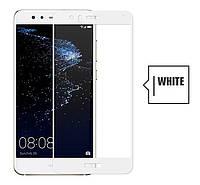 Защитное цветное стекло Mocolo (CP+) на весь экран для Huawei P10 Lite