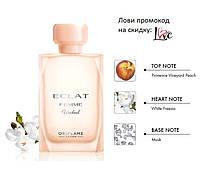 Туалетная вода Eclat Femme Weekend-10 шт