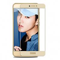 Защитное цветное стекло Mocolo (CP+) на весь экран для Huawei P8 Lite (2017)