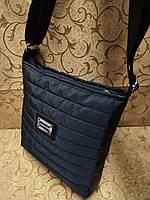 Женская сумка планшет на плечо  (синяя) 23*25*6