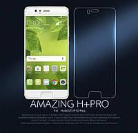 Защитное стекло Nillkin Anti-Explosion Glass (H+ PRO) (зак. края) для Huawei P10 Plus