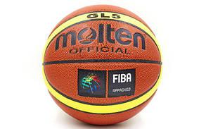 Мяч баскетбол №5 MOL BA-4253 GL5 (PU, бутил, коричневый-жёлтый)