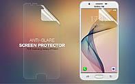 Защитная пленка Nillkin для Samsung G610F Galaxy J7 Prime (2016)