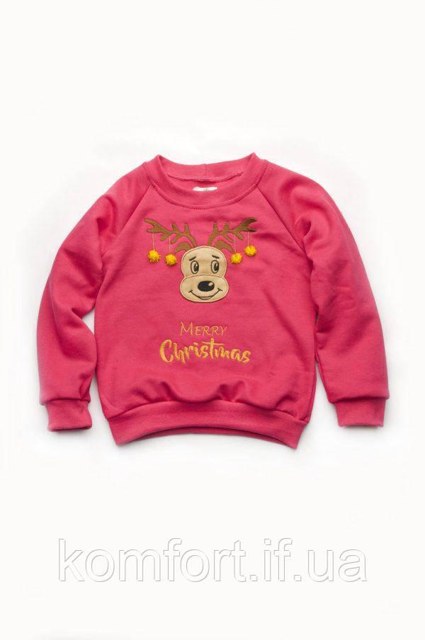 'Merry Christmas' sweatshirt