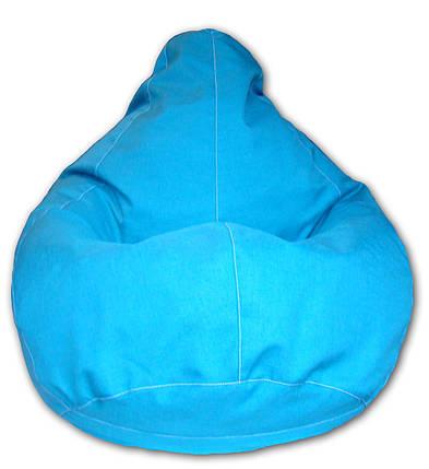 Голубое кресло-мешок груша 120*90 см из микророгожки, фото 2