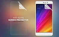 Защитная пленка Nillkin для Xiaomi Mi 5s Plus