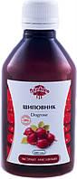 Масляний екстракт шипшини 100мл (шиповника)