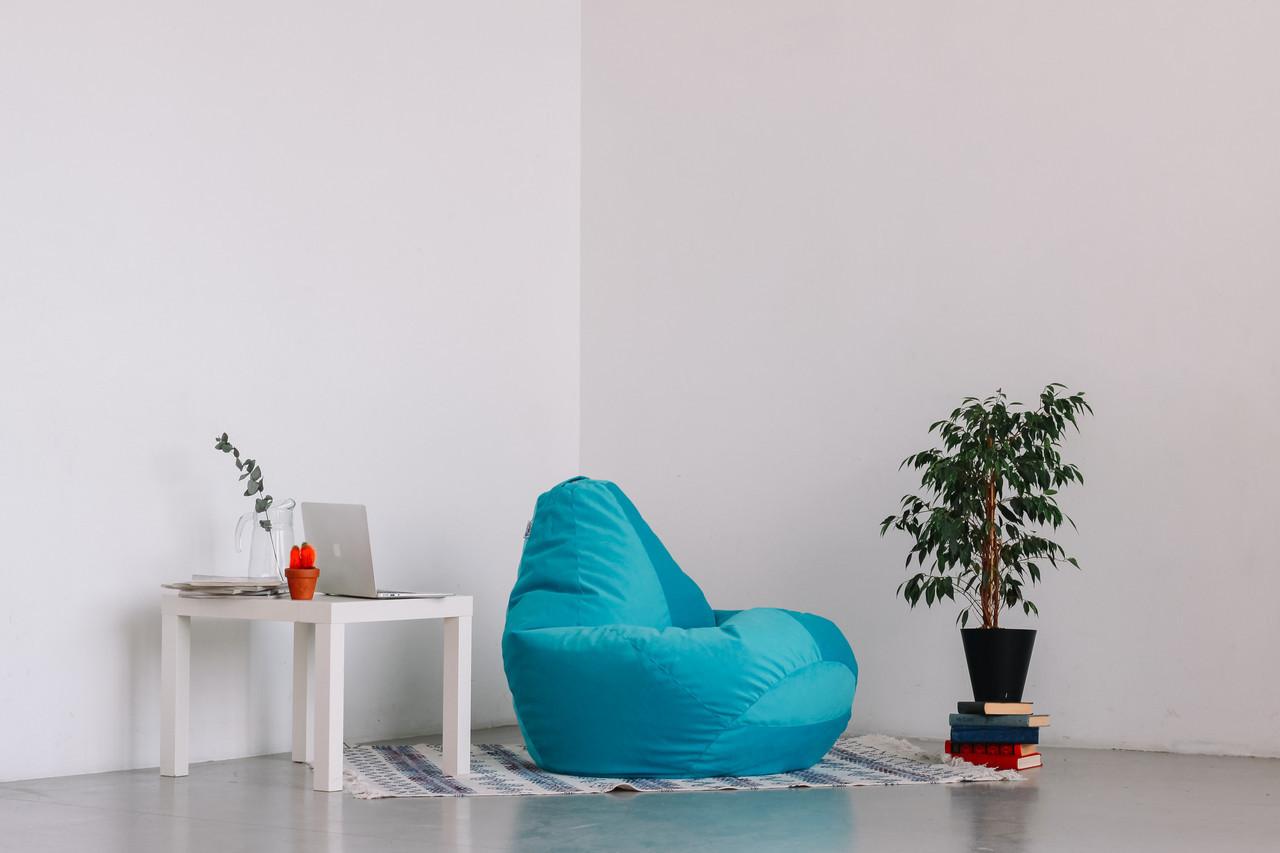 Голубое кресло-мешок груша 120*90 см из микровелюра Багира