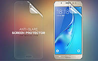 Защитная пленка Nillkin для Samsung J710F Galaxy J7 (2016)