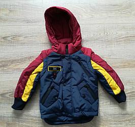 Куртки демисезонные детские для мальчика     20-28 Бордовый