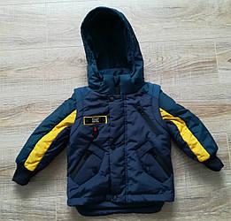 Детская демисезонная куртка  для мальчика  20-28 Волна