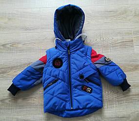 Куртка весенняя для мальчика  детская   20-28 электрик