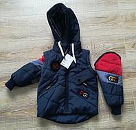 Детские куртки интернет магазин  для мальчика 20-28 синий