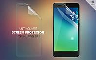 Защитная пленка Nillkin для Huawei Honor 5X / GR5