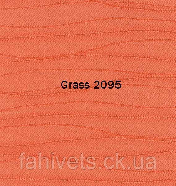 Рулонні штори відкритого типу GRASS (м.кв.) 2095