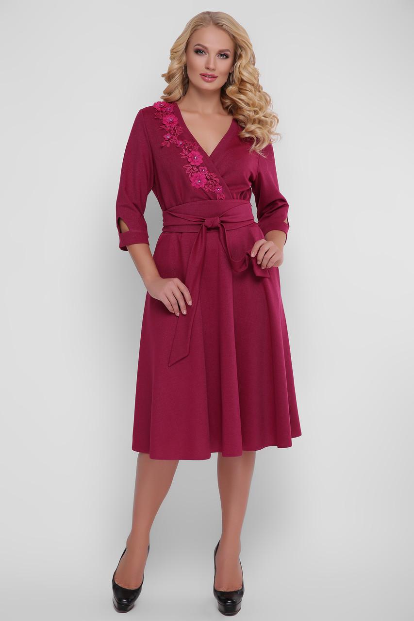 1f5c3d0b145 Платье с широкой юбкой для полных женщин Паула электрик