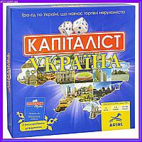 Настольная игра Arial Капіталіст Україна 910824, Монополия Украина