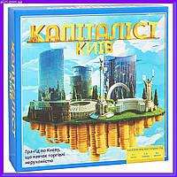 Семейная настольная игра Arial Капіталіст Київ 910831