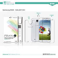 Защитная пленка Nillkin Crystal (на обе стороны) для Samsung i9500 Galaxy S4