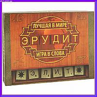 Настольная игра в слова Эрудит-Элит Arial 910190 на русском языке